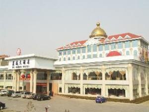 Qingdao FuSheng Hotel