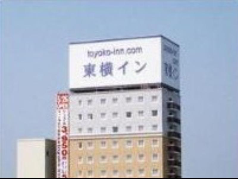 Toyoko Inn Shin Shirakawa Ekimae