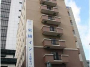 關於東橫INN千葉站東口 (Toyoko Inn Chiba-eki Higashi-guchi)
