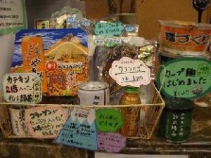 Toyoko Inn Fujisan Numazu-eki Kita-guchi No.2