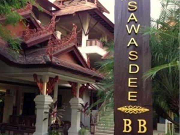 BB hostel Krabi