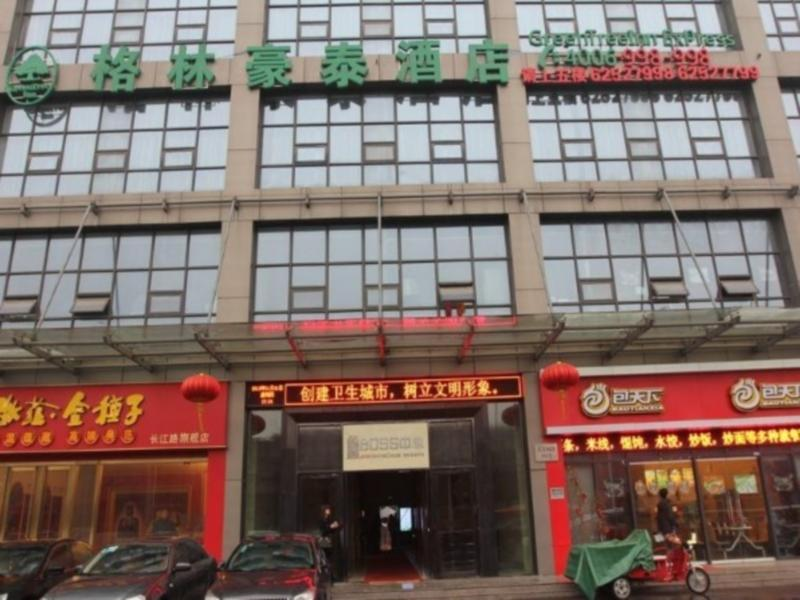 GreenTree Inn HeFei Shushan District West Changjiang Road Fengle Building Express Hotel