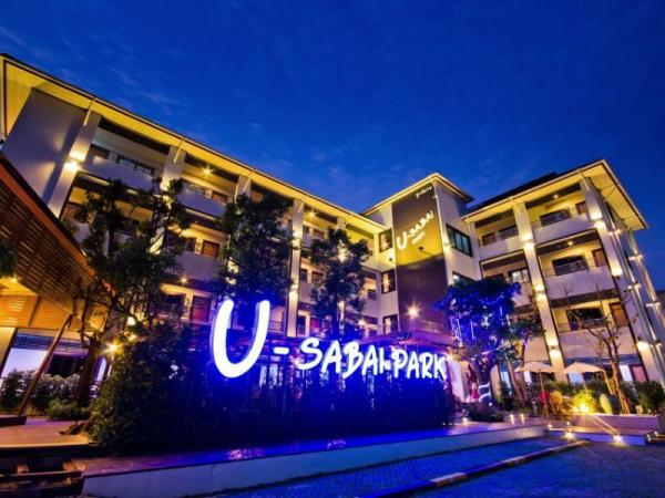 U-Sabai Park Resort Nakhon Ratchasima