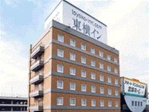 Toyoko Inn Wako-shi Ekimae