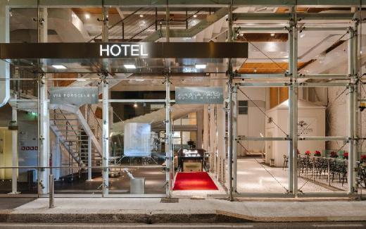 Magna Pars Suites Milano - Small Luxury Hotels of the World