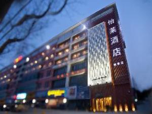 Elan Inn Suzhou Fengqiao