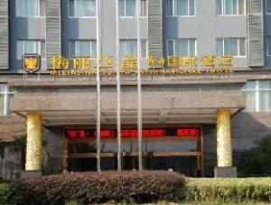 Shanghai Meiliajing Junya Hotel