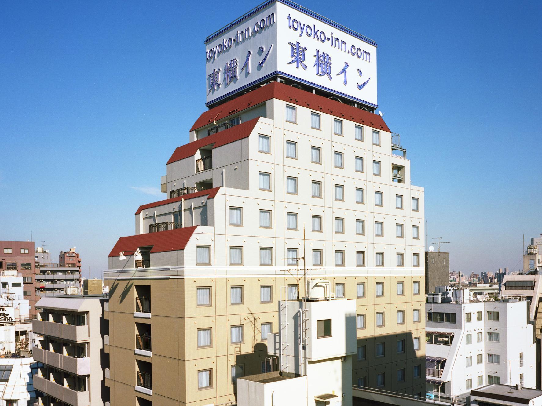 Toyoko Inn Tokyo Ikebukuro Kita Guchi No.1