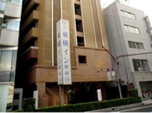 Toyoko Inn Matsue Ekimae