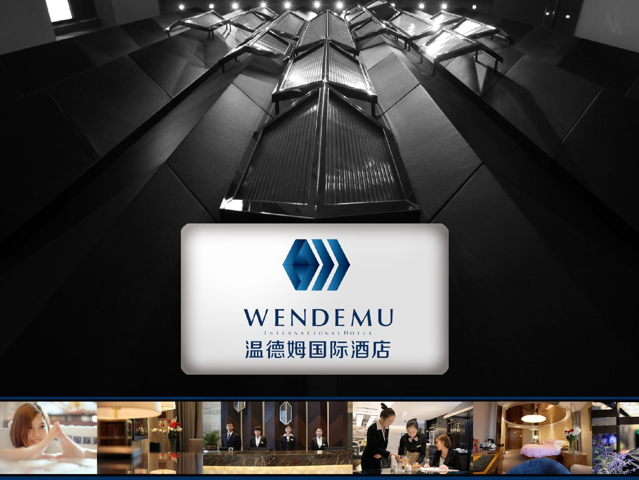 Yiwu Wendemu Hotel