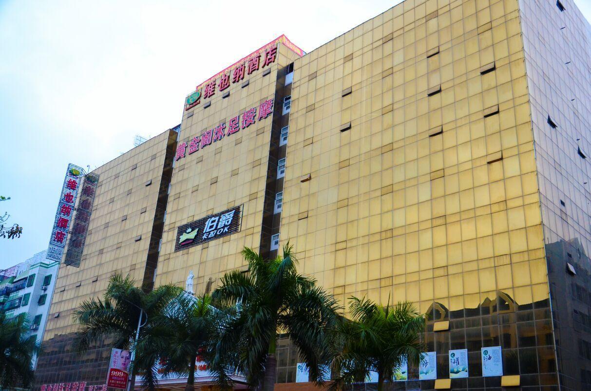 Vienna Hotel Shantou Exhibition Center Branch