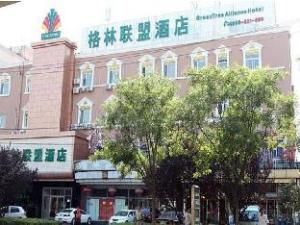 GreenTree Alliance Beijing West Fourth Ring Beidadi Hotel (GreenTree Alliance Beijing West Fourth Ring Beidadi Hotel)