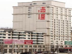 Anshan Camilla Business Hotel
