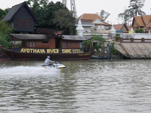 อโยธยา ริเวอร์ไซด์ เฮาส์ – Ayothaya Riverside House