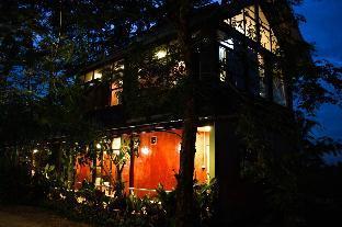 Phu Mi Lum Nao House