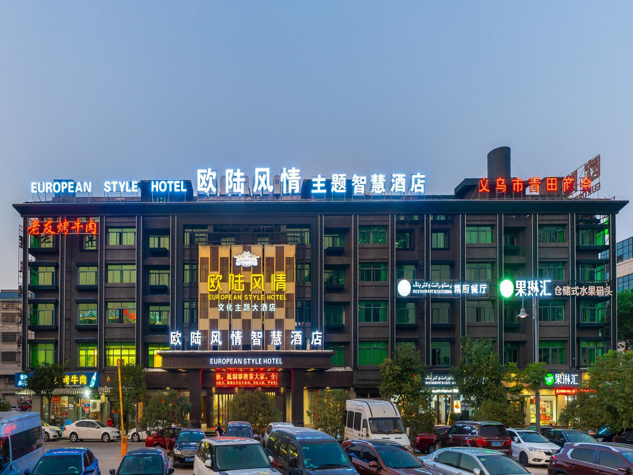 Yiwu European Style Hotel