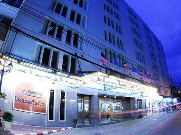 Viengtai Hotel Bangkok