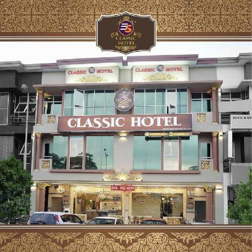 Ghazrin's Classic Hotel
