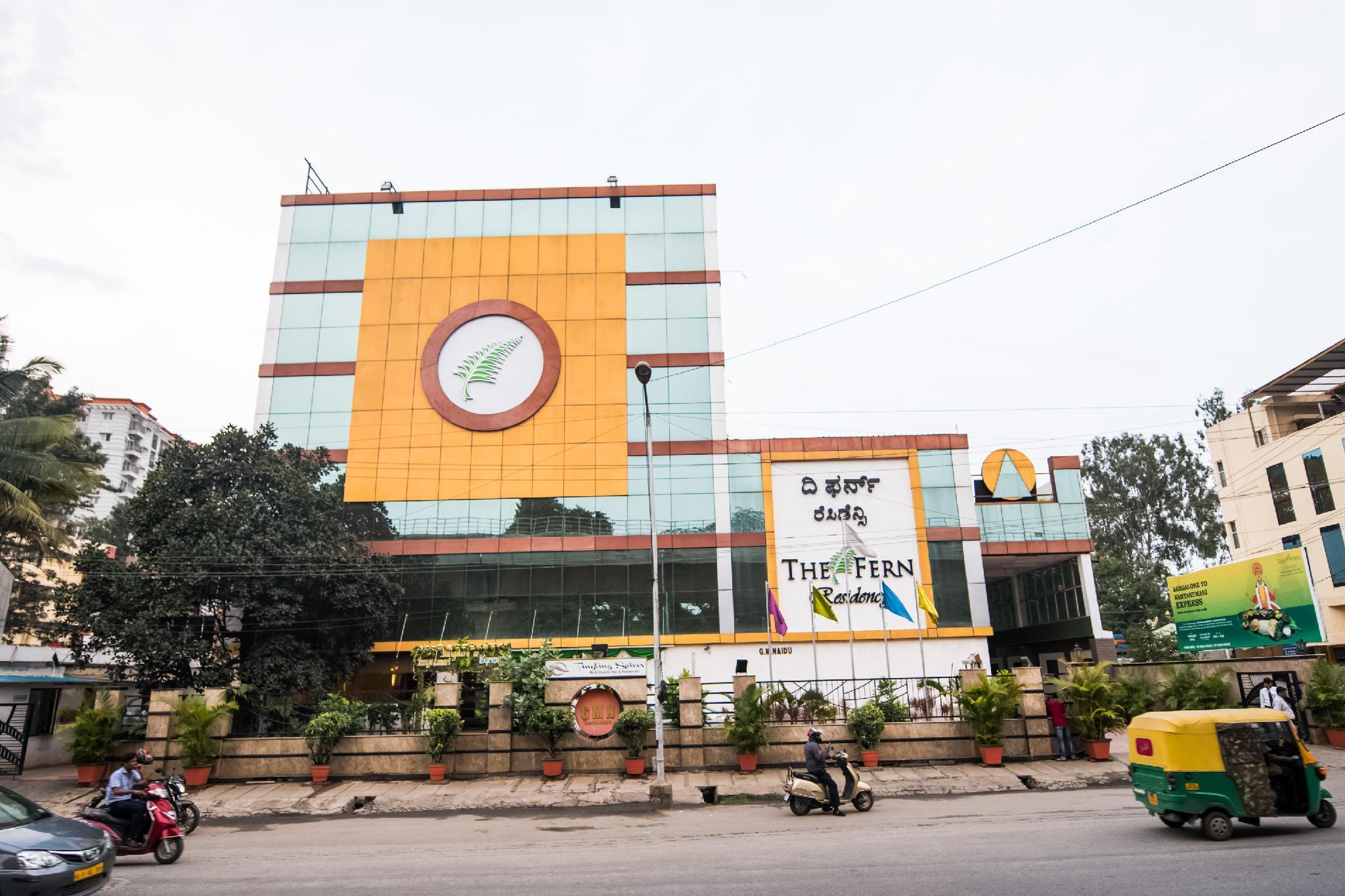 The Fern Residency Yeshwanthpur Bengaluru