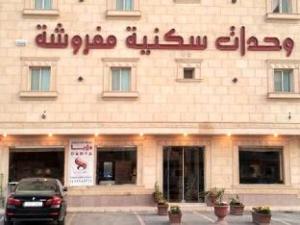 Dar Darea Al Malqa Apartment
