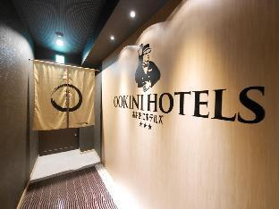OOKINI Hotels Shinsaibashi Sennencho Apartment