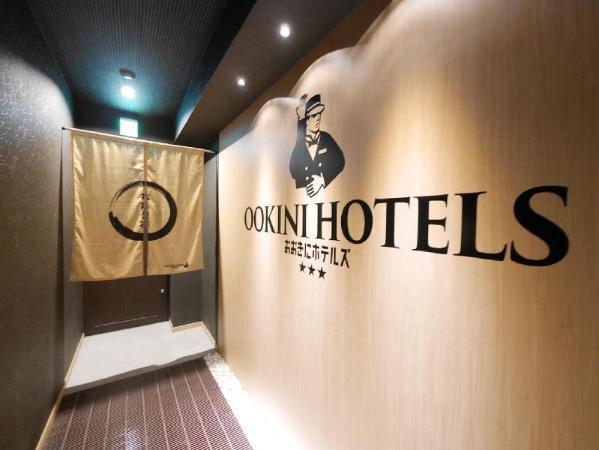 Ookini Hotels Shinsaibashi Sennencho Apartment Osaka