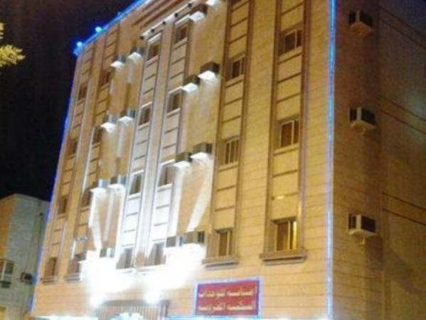 Aman Furnished Apartment 3 Jeddah