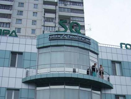 SQ Hotel