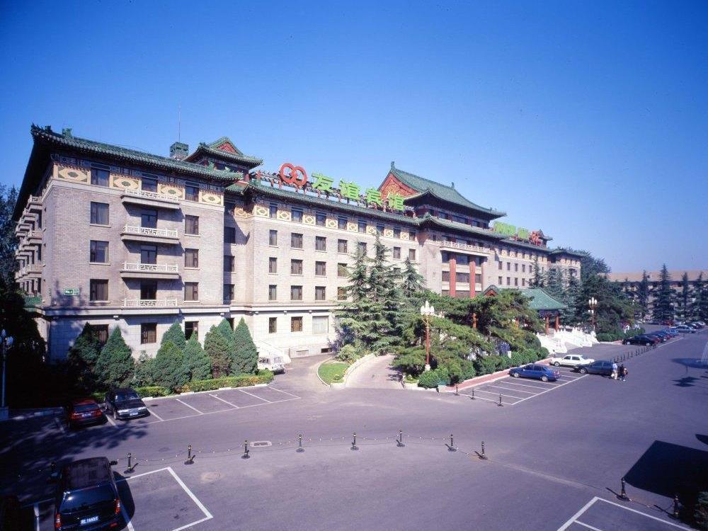 Beijing Friendship Hotel Grand Building