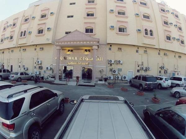 Al Qaswaa Hotel 4 Yanbu