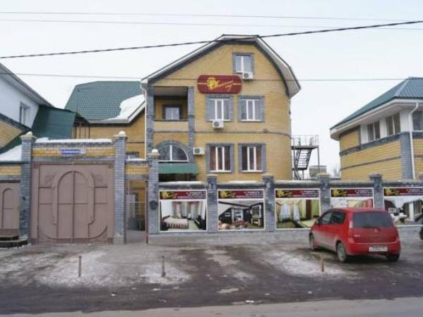 Hotel Mayiskiy Sad Nizhny Novgorod