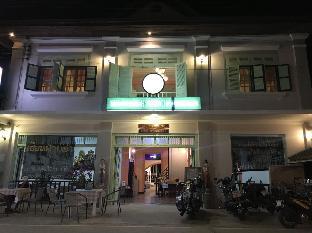 The White House Chiangkhan Villa