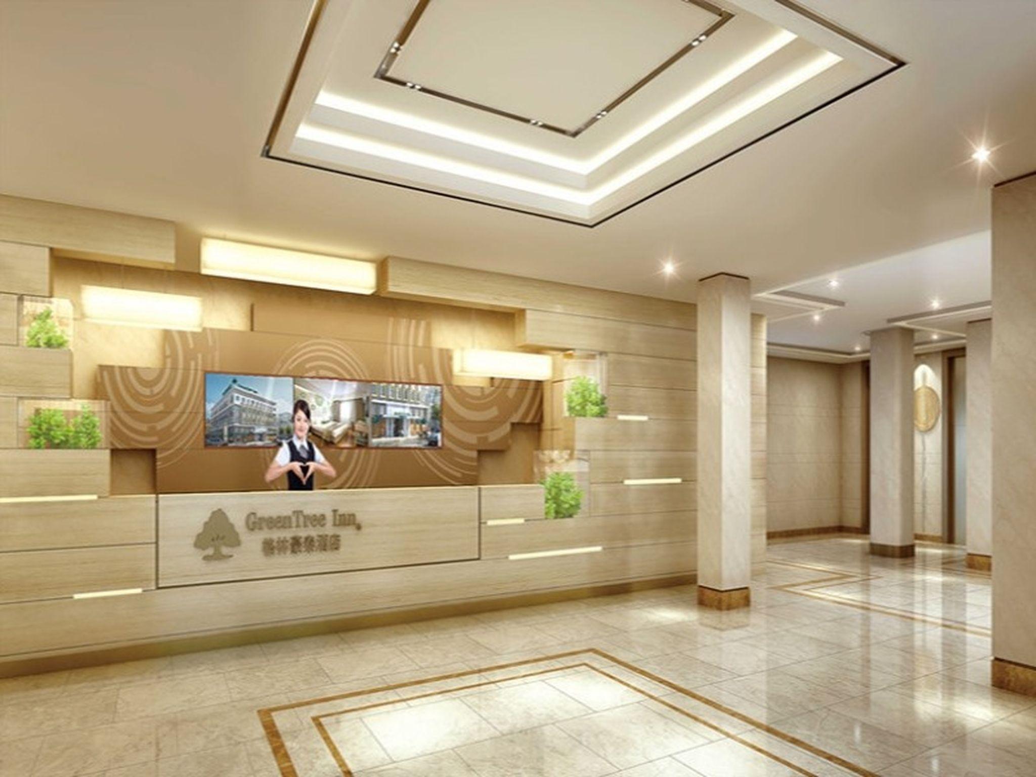 GreenTree Inn Shaoxing Lihai Dongsen Commercial Square Branch