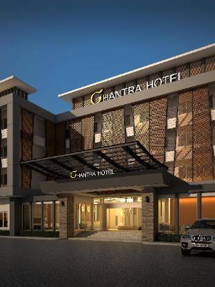 %name chantra hotel สระแก้ว