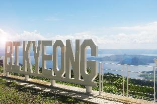 picture 1 of Bikyeong Hotel and Restaurant