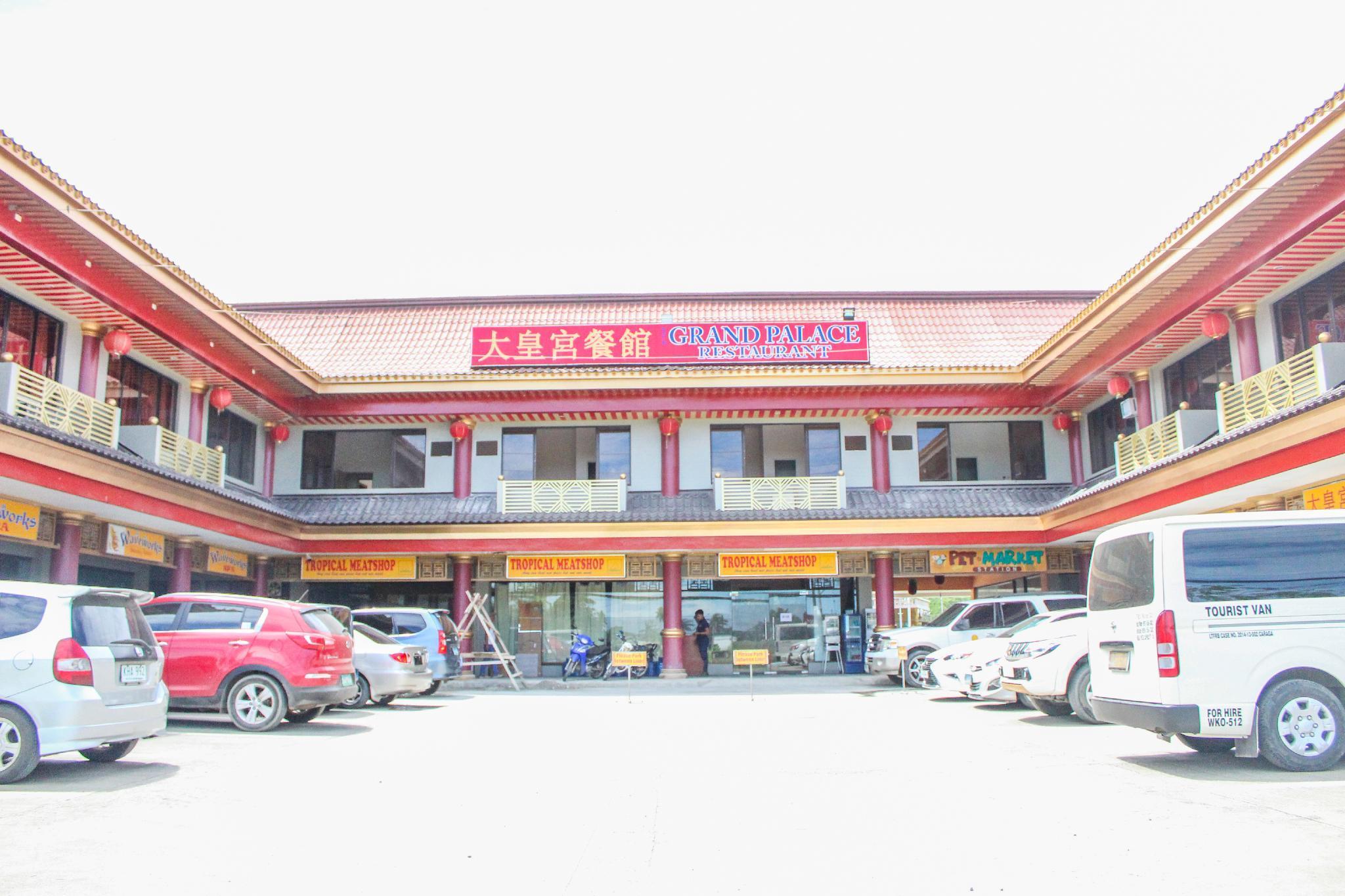 Butuan Grand Palace Annex
