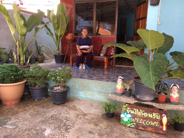 Smile home by Bangon at Ubonratchatanee Ubon Ratchathani