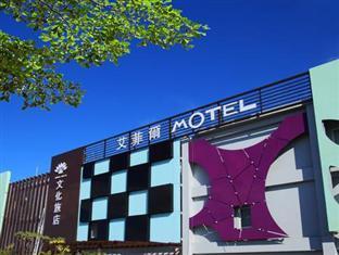 Affair Motel