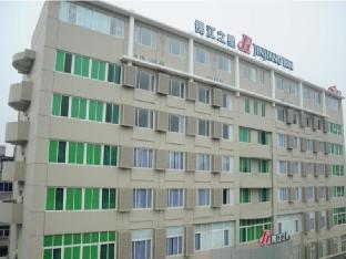 JinJiang Inn Nanyang Middle of Jianshe Road