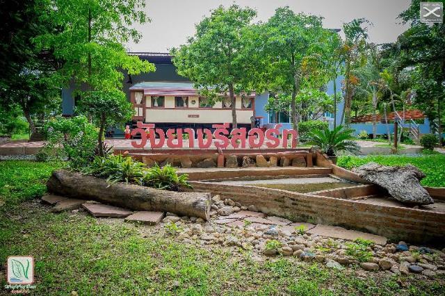 Darapura @ Wangyang resort – Darapura @ Wangyang resort