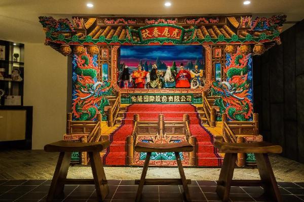 Huwei Hotel Yunlin