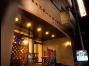 Isahaya Station Hotel