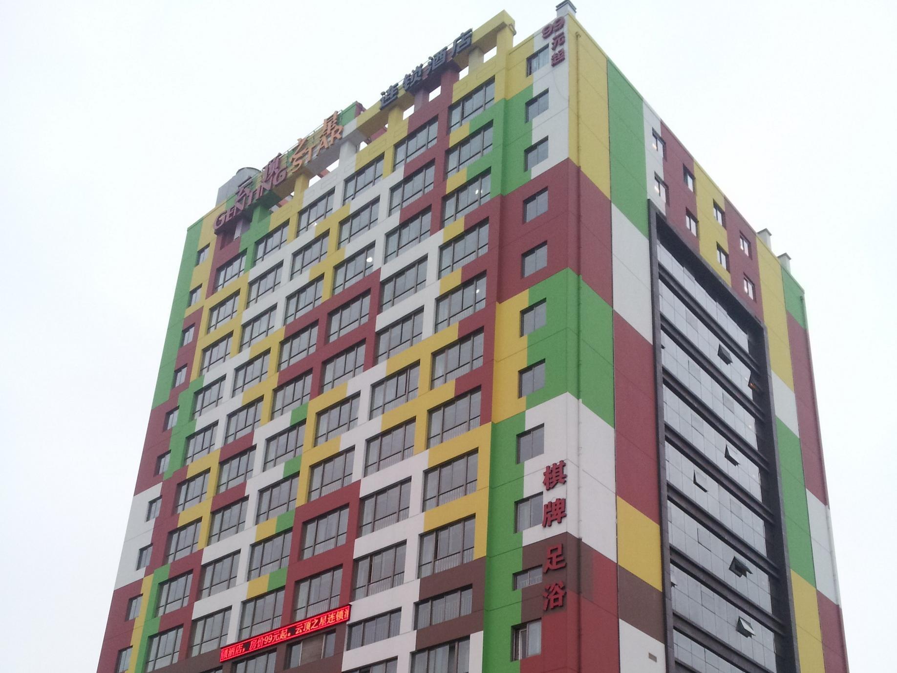 Genting Star Hangzhou Hotel