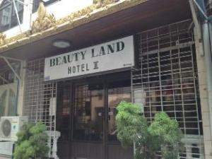 Beautyland Hotel II