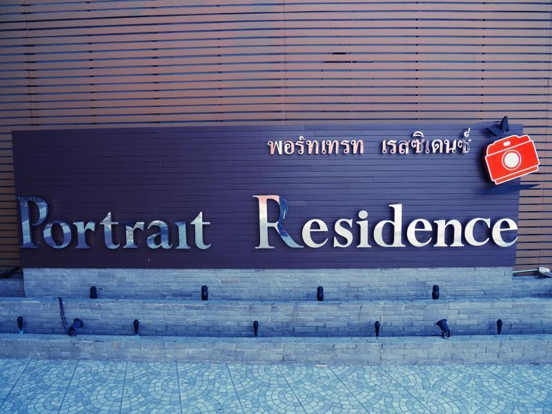 Portrait Residence @ Pranburi
