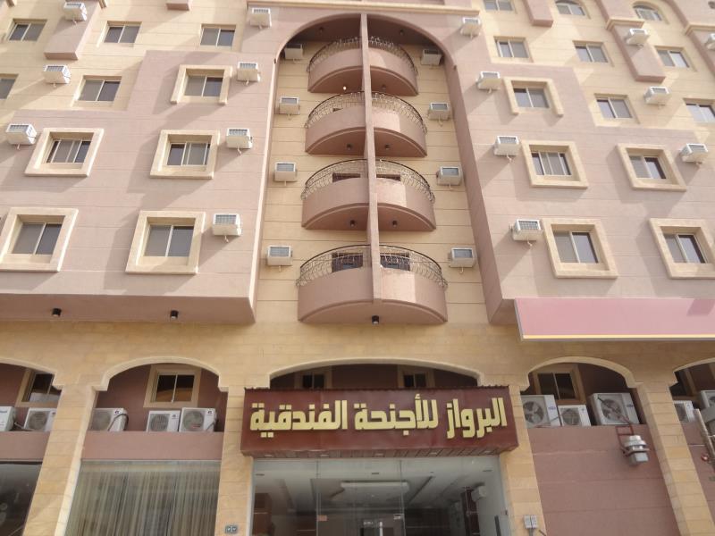 Al Berwaz Hotel Suites