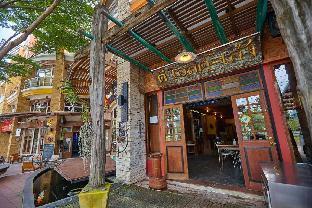 Dee Old Leng Inn ดีโอลด์เล้ง อินน์