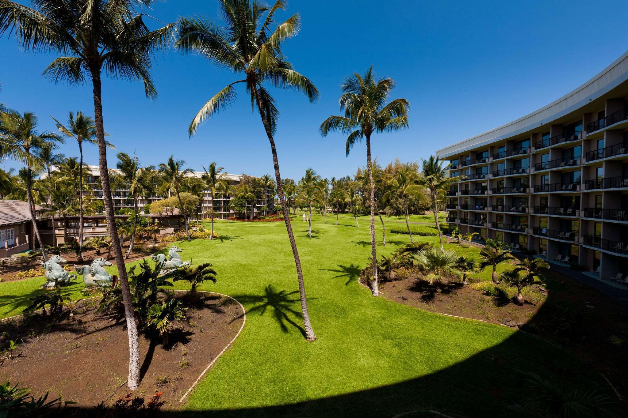 Hilton Waikoloa Village Hotel