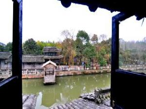 Wuzhen East Gate Fortuna Bay Inn