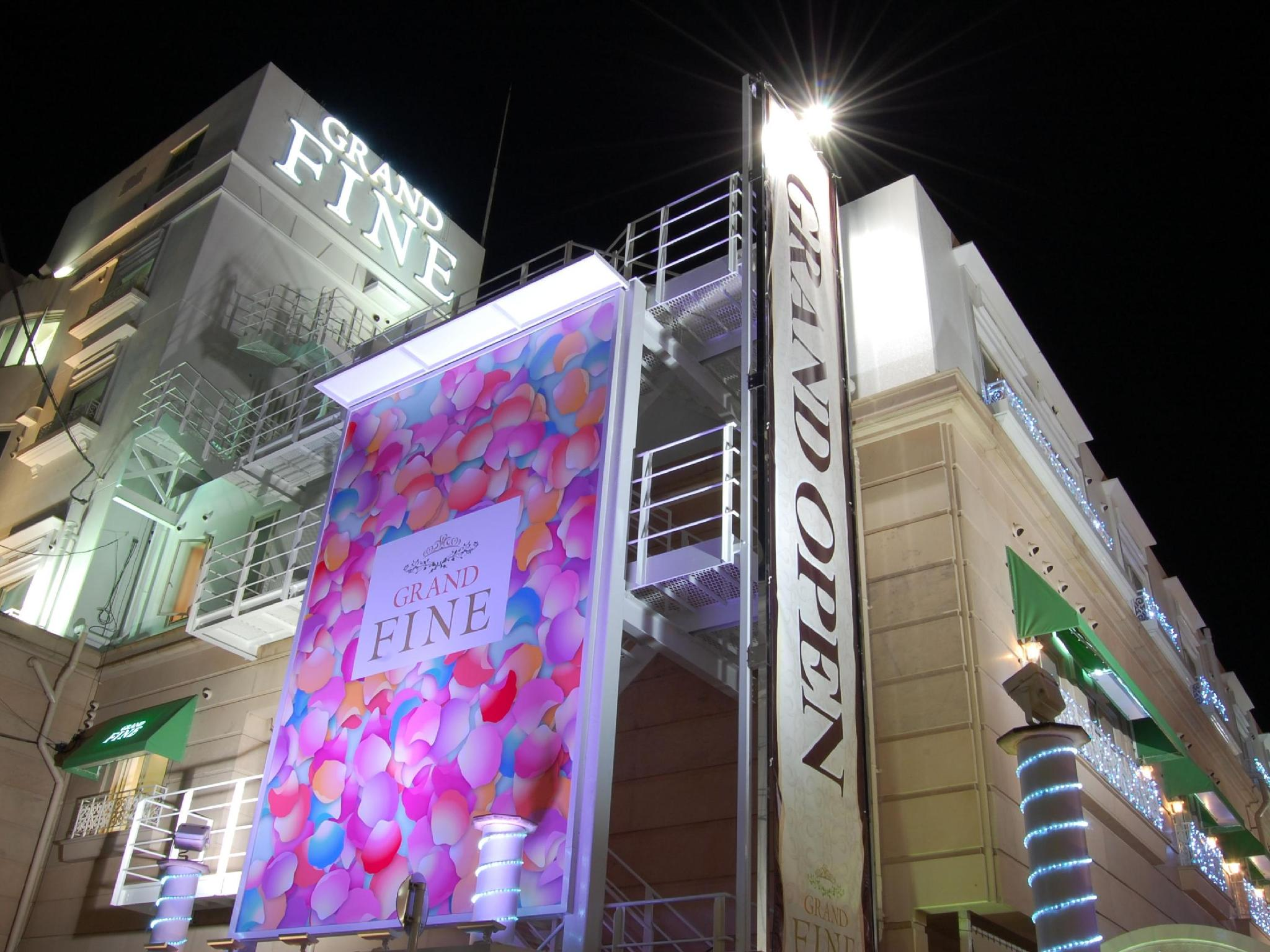 Hotel Grand Fine Kyoto Minami Free Parking   Adult Only